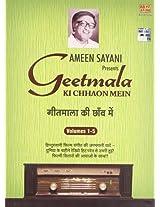 Geetmala Ki Chhaon Mein - Vol. 1 & 5