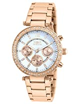 Invicta Women's Quartz Watch with Silver Dial Chronograph Display and Rose Gold Stainless Steel Plated Bracelet 21558