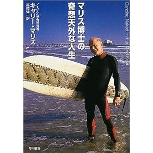 ノーベル賞の日本人受賞者の一覧です! – 気になる …