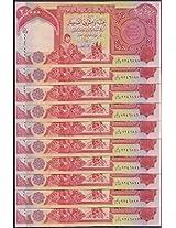 25,000 X 10 PCS = 250000 250,000 Dinars Iraq Uncirculated Banknote 2010, 10 PCS