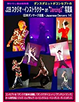 J28STUDIO DANCE INSTRUCTOR PHOTO COLLECTION (JAPANESE DANCERS COLLETION)