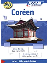 Coreen (Conversation Guide Series)