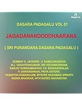 Dasara Padagalu: Jagadoddharana: Female (Vocal) - Vol. 1