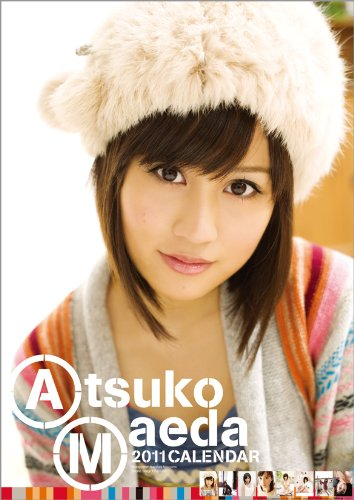前田敦子(AKB48) 2011年 カレンダー
