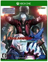 Devil May Cry 4 Special Edition [Xbox One]