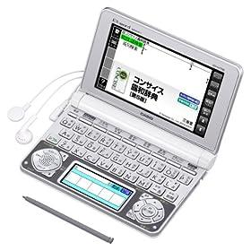 カシオEX-word 電子辞書 ロシア語モデル XD-N7700