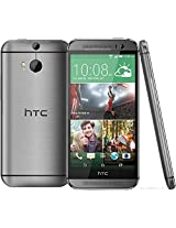 HTC One M8 (Dual SIM, Grey)