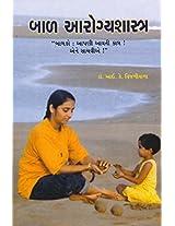 Bal Aarogyashashtra