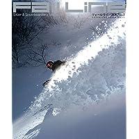 Fall Line 2016年発売号 小さい表紙画像