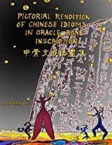 Pictorial Rendition of Chinese Idioms in Oracle Bone Inscription (Bilingual Edition of English and Chinese)
