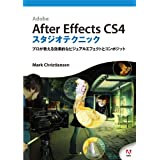 After Effects CS4 �X�^�W�I�e�N�j�b�N (DVD�t)�\�v�����������ʓI�ȃr�W���A���G�t�F�N�g�ƃR���|�W�b�g�\Mark Christiansen�ɂ��
