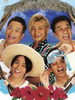 ハワイ在住 島田紳助「まさかのプロレスデビュー」本当かぁ!? vol.1