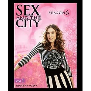 sex i Haderslev city fliser