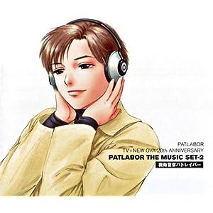 : 機動警察パトレイバー PATLABOR TV+NEW OVA 20th ANNIVERSARY PATLABOR THE MUSIC SET-2