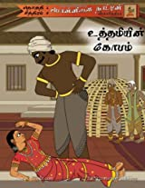The Counter Curse (Tamil Edition): (The Legend of Ponnivala [Tamil Series 1, Book 9]): Volume 9
