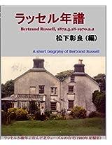 A Short Biography of Berrand Russell