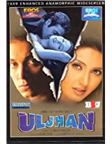 Uljhan (2001) (Hindi Film / Bollywood Movie / Indian Cinema DVD)