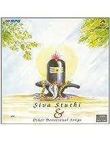 Siva Stuthi and Other(Sanskrit Devotionl
