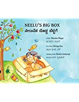 Neelu's Big Box/Neeluvina Dodda Pettige (Bilingual: English/Kannada)