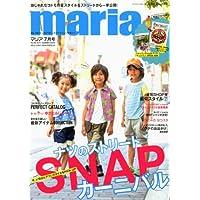 maria 2011年7月号 小さい表紙画像