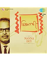 Manna Dey - Chirasathi