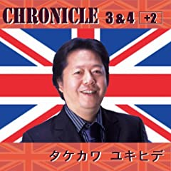 : CHRONICLE 3&4+2