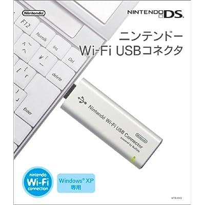 『ニンテンドーWi-Fi USBコネクタ』 Open Amazon.co.jp