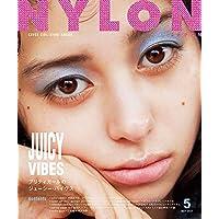 NYLON JAPAN 2017年5月号 小さい表紙画像