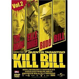 キル・ビル Vol.2の画像