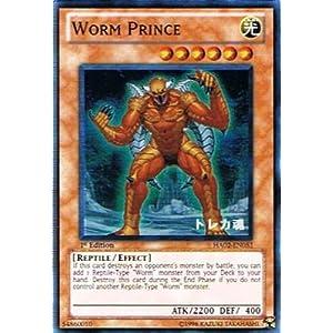 【クリックで詳細表示】Amazon.co.jp | 【遊戯王シングルカード】英語版(北米版) 《Hidden Arsenal2》 Worm Prince ワーム・プリンス スーパーレア 1th edition | おもちゃ 通販