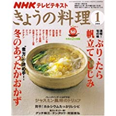 NHK  2008N 01 [G]