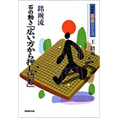 http://ec2.images-amazon.com/images/I/5137WZNMX7L._AA240_.jpg