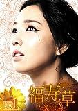 [DVD]������ DVD-BOX2