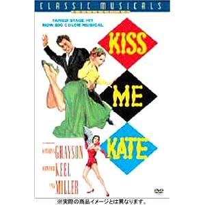 キス・ミー・ケイトの画像
