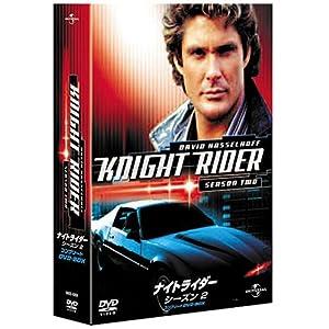 【クリックでお店のこの商品のページへ】ナイトライダー シーズン2 コンプリートDVD-BOX