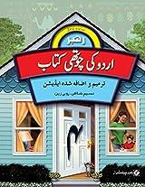 Urdu Ki Chothi Kitab