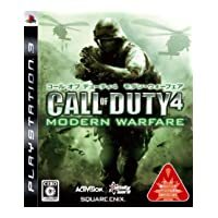 Call of Duty4 Modern Warfare(PS3)