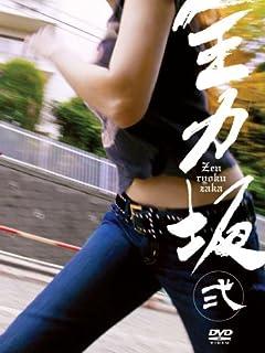 2012年初夏TV美女「オッパイ番組表」一挙公開vol.2