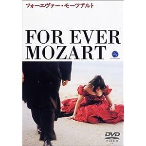モーツァルトの恋の画像