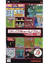 Namco Museum Vol.2 [Japan Import]