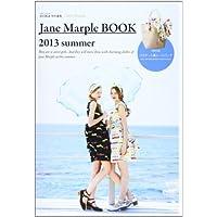 Jane Marple 2013 ‐ SUMMER 小さい表紙画像