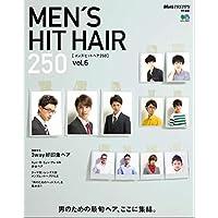 Men's Hit Hair 2015年発売号 小さい表紙画像