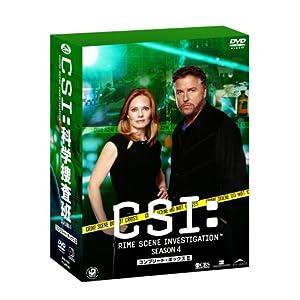 【クリックでお店のこの商品のページへ】CSI:科学捜査班 シーズン4 コンプリートBOX-2 [DVD]