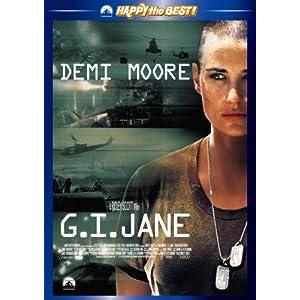 『G.I.ジェーン』