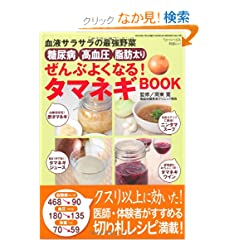 AaEEb^}lMBOOK (GEIBUN MOOKS No.730) (GEIBUN MOOKS 730 wCxIbN)