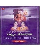 Lakshmi Shobhaana