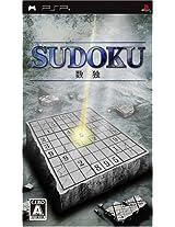 Sudoku [Japan Import]