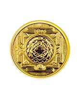 PPG Yantra Gold Coins 250mg