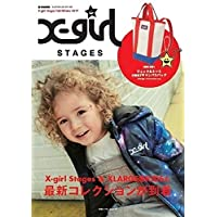 X-girl Stages 2017 ‐ Fall / Winter 小さい表紙画像
