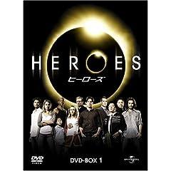 ヒーローズ DVD-BOX 1
